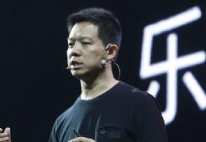 贾跃亭宣布破产重组完成乐视股民将得到补偿