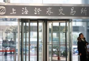 山东省与上交所合作推动提高上市公司质量
