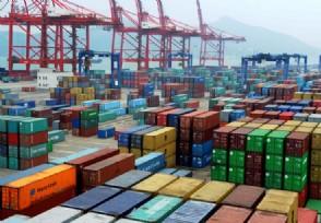 出口退税提速增效 有力保障了外贸企业逆风拓市