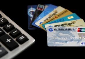 信用卡多久提升额度不同银行规定不一样