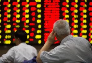 英特尔恢复供货浪潮信息后者股价收涨逾3%
