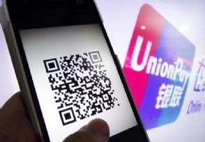 中国银联与浦发合作共同致力提升支付服务水平