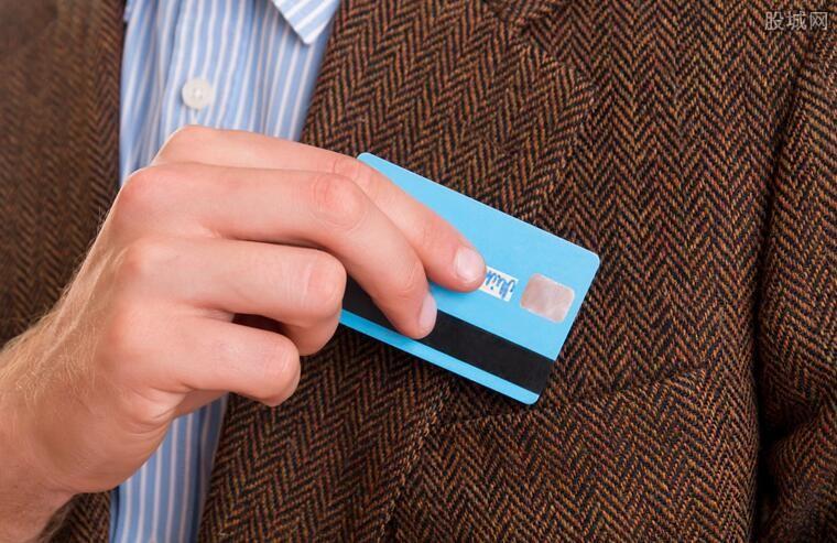 信用卡被盗刷后怎么办