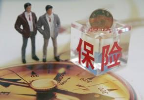 特大团伙性保险佣金诈骗案上海警方火速端掉贼窝