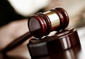 劳动仲裁时间要多久法律明确规定受理和审理期限
