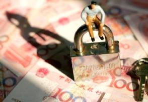 综合实力获认可湖南财信资产主体信用评级获AAA