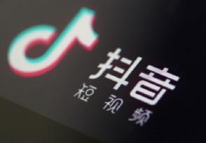 美国要禁止TikTok等中国软件?蓬佩奥要出阴招
