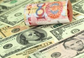 6月外储规模规模上升较5月末升106亿美元