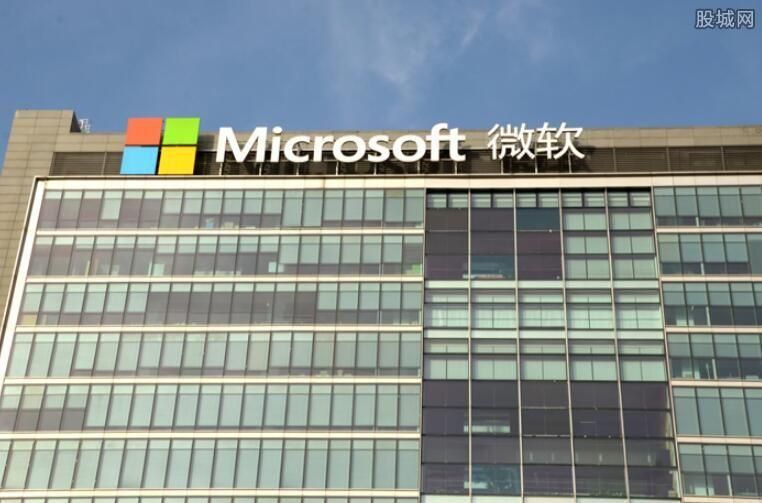 微软最新市值