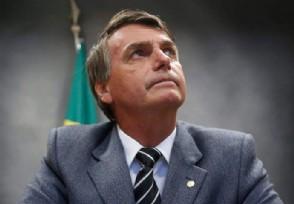 """巴西总统新冠阳性此前称新冠肺炎是""""小流感"""""""