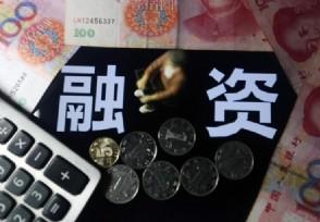 央行召开座谈会加大对稳企业保就业的金融支持