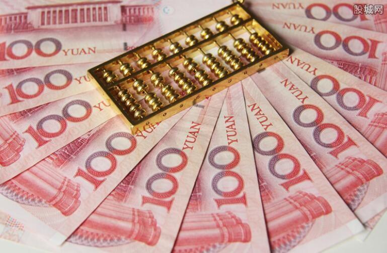 人民币发行