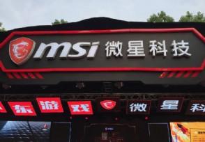 微星科技CEO江胜昌坠亡具体原因是什么?