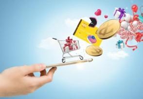 """""""五五购物节""""促消费潜力上海线上零售爆发式增长"""