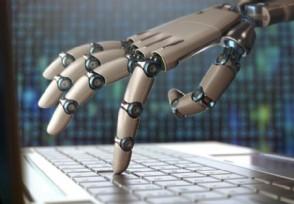 小i机器人将发布三款新品加速政企数字化智能化