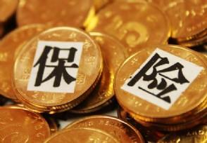 安联报告未来10年中国的保费收入平均增长破9%