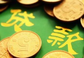 上海发放信贷支持计划资金助小微经营主体渡难关