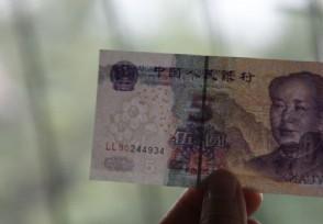 新版5元纸币来了将于2020年11月5日起发行