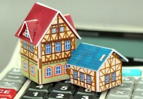 房贷有逾期能办车贷吗相关消息这样显示