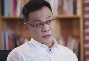 李国庆被行政拘留 事件背后原因引热议