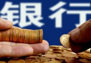 银保监会上线系统加强银行保险业关联交易监管