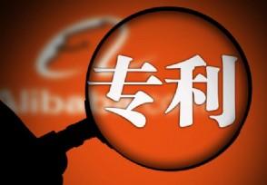 国家知识产权局雷筱云:加大专利代理违法行为打击
