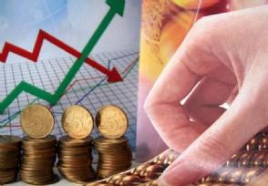 腾讯理财通报告:居民对未来收入增长并不悲观