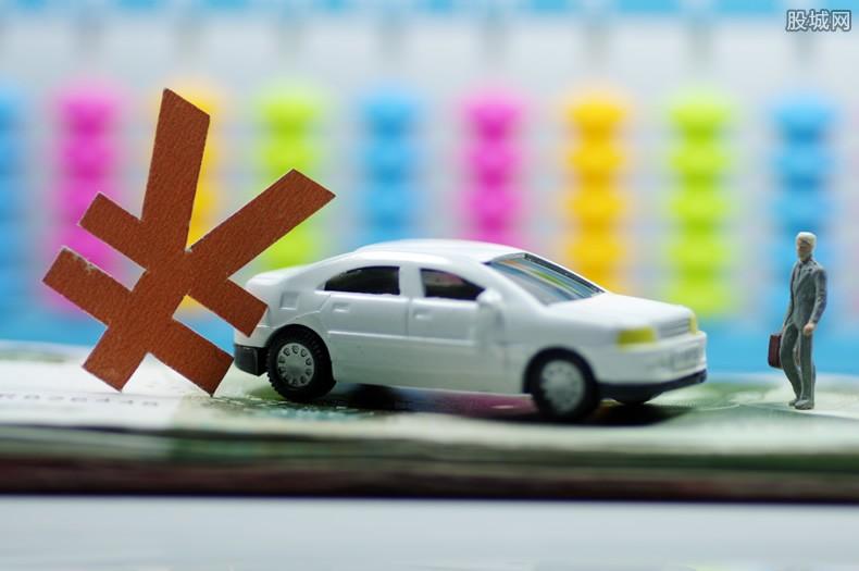 车险综合改革来了