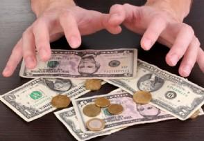 在岸人民币对美元汇率7月10日报7.0020