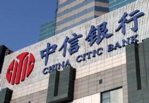 中信多元化发展战略布局子公司信银理财上海开业