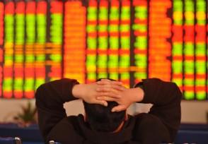 蓝帆转债涨幅第一转债市场交易额下降67亿
