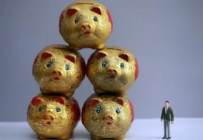 社会融资规模增量数据上半年累计20.83万亿元