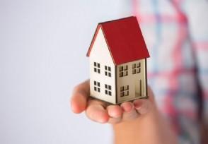 房贷逾期多久会收房子这些情况必须要清楚