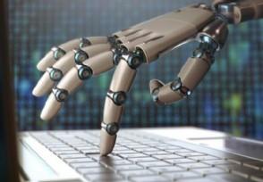 满足市场需求广电运通大型AI智能设备产业基地开工