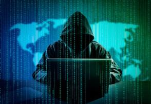 美首次承认对俄网络机构进行攻击此前中国也被攻击