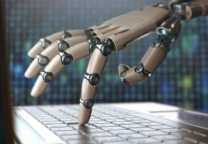 金山办公落地上海全面服务企业的软件智能化