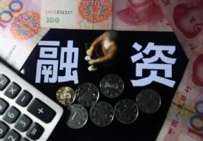 交易商协会曹媛媛:债市服务企业融资存在若干难点