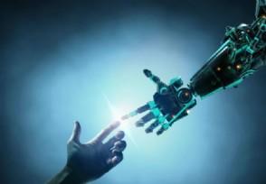 投资总额超300亿元上海加速打造人工智能高地