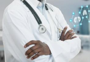 波黑疫情最新通报 总理诺瓦利奇确诊新冠病毒
