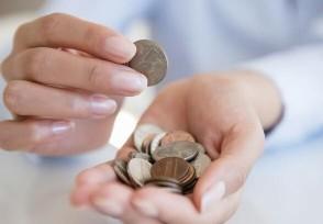 6月基金份额减少逾1万亿份债券基金被大量赎回