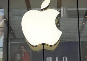 苹果承认耗电严重只有一个办法解决涉及多机型