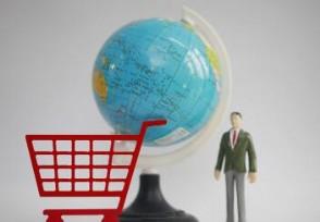 13部门发文支持微商电商鼓励发展新个体经济