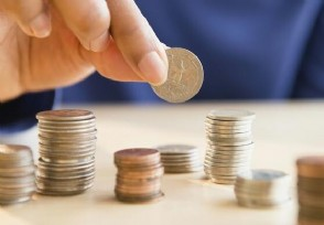 发改委下达2.8亿元专项资金支持公共服务平台建设