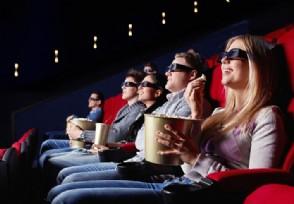 国家电影局发布通知 稳妥有序推进电影院恢复开放