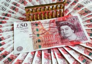 英国或现经济大萎缩受疫情影响损失惨重