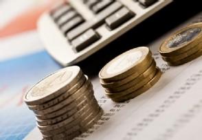 6月财政收入增幅由负转正 助企纾困成效继续显现