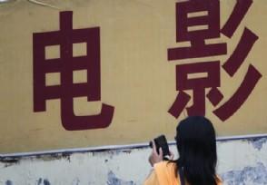 上海国际电影电视节将举办 促进影视业复工复业