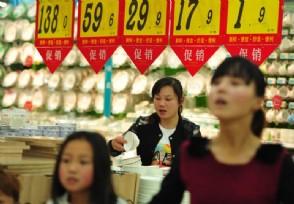 瑞银发表观点:下半年中国经济将加速回升至6%