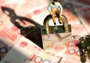 中国信保上半年承保额3246亿美元 同比增长6%
