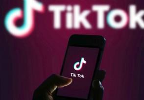 印度禁用TikTok后续美国国会将召开禁←用听证会
